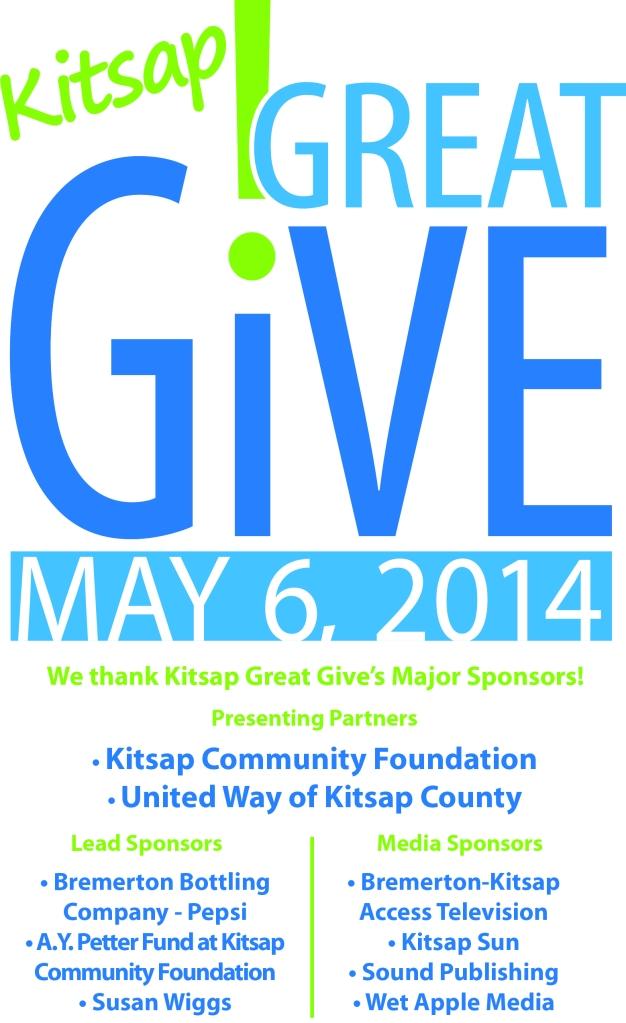 KGG Logo Suite 3-2014